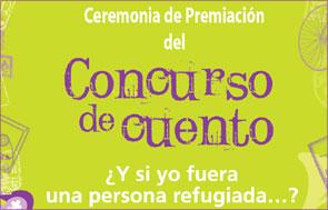 Logo del Concurso.