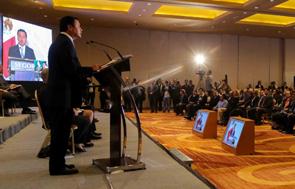 Miguel Osorio Chong, secretario de Gobernación, presenta el Pronaid.