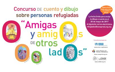 Imagen que muestra el cartel del concurso